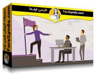 لیندا _ آموزش مهارتهای نرم فنی: انتقال از توسعه دهنده به مدیر مهندسی (با زیرنویس فارسی AI)