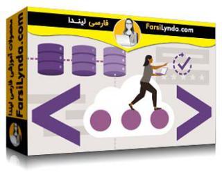 لیندا _ آموزش جامع آزور برای توسعه دهندگان (با زیرنویس فارسی AI)