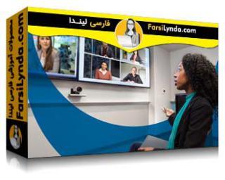 لیندا _ آموزش هدایت جلسات مجازی (با زیرنویس فارسی AI)