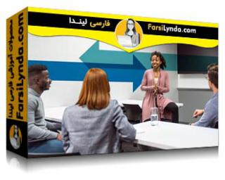 لیندا _ آموزش توسعه اطلاعات متقابل فرهنگی (با زیرنویس فارسی AI)