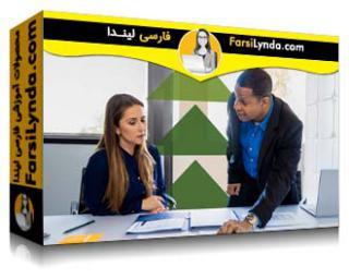 لیندا _ آموزش شناسایی فرصتهای رشد فروش (با زیرنویس فارسی AI)