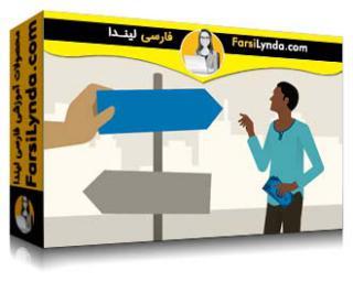 لیندا _ آموزش فروش متقاعد کننده (با زیرنویس فارسی AI)