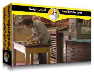 لیندا _ آموزش طراحی F2: چاپ لترپرس و طراحی پوستر (با زیرنویس فارسی AI)