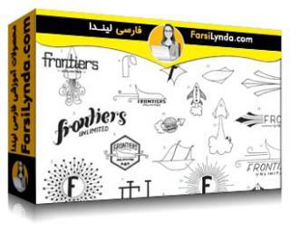 لیندا _ آموزش ایجاد و تطبیق یک لوگو (با زیرنویس فارسی AI)