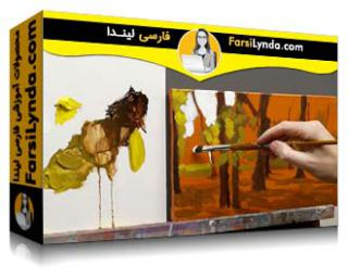 لیندا _ آموزش مبانی نقاشی: ایجاد پالتها برای منظره (با زیرنویس فارسی AI)