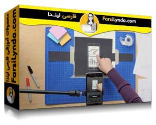 لیندا _ آموزش نمونه سازی موبایل برای طراحان UX (با زیرنویس فارسی AI)