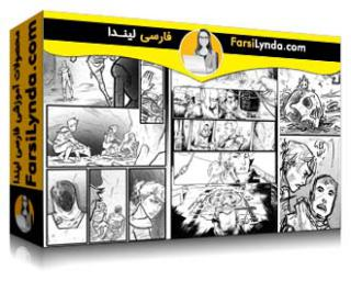 لیندا _ آموزش کتابهای کمیک: جوهر و پالایش دیجیتال (با زیرنویس فارسی AI)