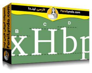لیندا _ آموزش طراحی حروف (با زیرنویس فارسی AI)