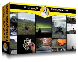 لیندا _ آموزش ساخت یک پورتفولیوی آنلاین (با زیرنویس فارسی AI)