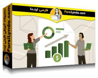 لیندا _ آموزش مبانی حسابداری مدیریتی (با زیرنویس فارسی AI)