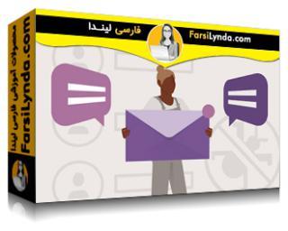 لیندا _ آموزش اجرای یک پلتفرم پیامرسان ترکیبی و ایمن مایکروسافت (با زیرنویس فارسی AI)