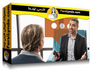 لیندا _ آموزش برقراری ارتباط شفاف (با زیرنویس فارسی AI)