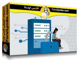 لیندا _ آموزش کسب گواهی (CySA+ (CS0-002 بخش 4: امنیت نرمافزار و سیستم (با زیرنویس فارسی AI)