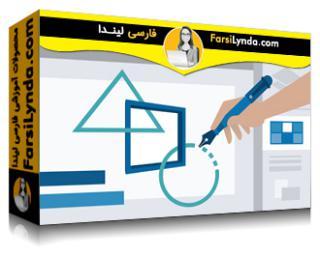 لیندا _ آموزش طراحی اولین لوگوی خودتان (با زیرنویس فارسی AI)