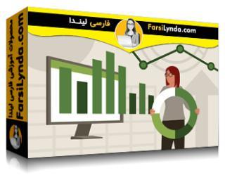 لیندا _ آموزش لیستهای دوبعدی در پایتون: یک پروژه مبتنی بر بازی (با زیرنویس فارسی AI)
