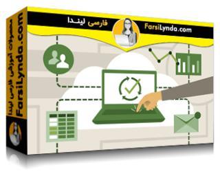 لیندا _ آموزش پیکربندی و مدیریت ادغامهای Workload (با زیرنویس فارسی AI)