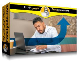 لیندا _ آموزش ایجاد یک برنامه شغلی (با زیرنویس فارسی AI)