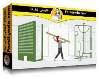 لیندا _ آموزش مهاجرت از میکرواستیشن به اتوکد (با زیرنویس فارسی AI)