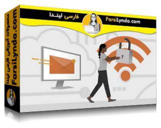 لیندا _ آموزش مبانی ابر مایکروسافت: Exchange Online و امنیت (با زیرنویس فارسی AI)