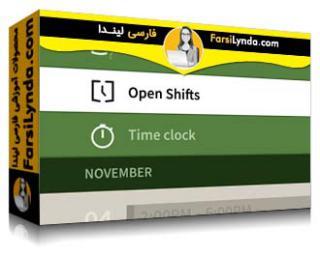 لیندا _ آموزش مایکروسافت تیم: یادگیری شیفتها برای کارگران خط مقدم (با زیرنویس فارسی AI)