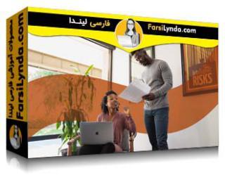 لیندا _ آموزش بازاریابی بیزنسهای کوچک (با زیرنویس فارسی AI)
