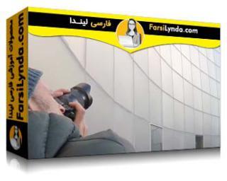 لیندا _ آموزش عکاسی در سطح حرفهای برای طراحان گرافیک (با زیرنویس فارسی AI)