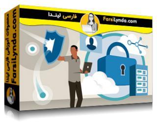 لیندا _ آموزش مدیریت ریسک برای مدیران فناوری اطلاعات و امنیت سایبر (با زیرنویس فارسی AI)