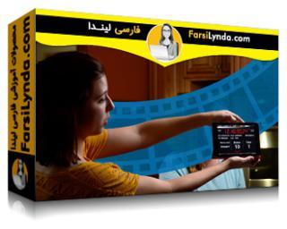 لیندا _ آموزش کارآموزی مجازی: یک دستیار تولید (PA) عالی شوید (با زیرنویس فارسی AI)