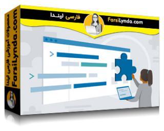 لیندا _ آموزش پروژههای پورتفولیوی وب: ابزار توسعه کروم مبتنی بر API (با زیرنویس فارسی AI)