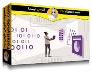 لیندا _ آموزش تثبیت آینده شغلی علم داده شما (با زیرنویس فارسی AI)