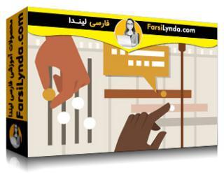 لیندا _ آموزش همکاری در پروژههای ویدیویی با Frame.io (با زیرنویس فارسی AI)