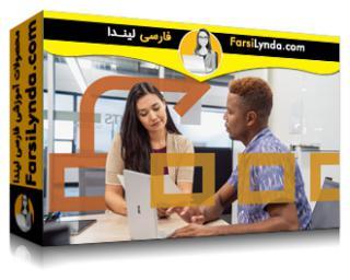 لیندا _ آموزش بهرهوری: اولویت بندی در محل کار (با زیرنویس فارسی AI)