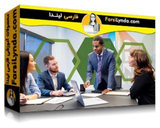 لیندا _ آموزش ایجاد استراتژی IT (با زیرنویس فارسی AI)