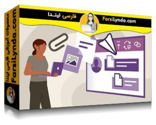 لیندا _ آموزش مایکروسافت تیم: کار با فایلها (با زیرنویس فارسی AI)