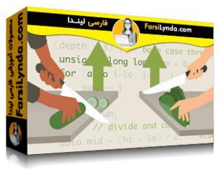 لیندا _ آموزش برنامه نویسی موازی و همزمان با سی پلاس پلاس بخش 1 (با زیرنویس فارسی AI)