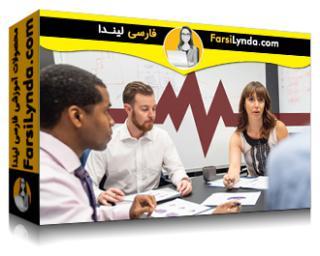 لیندا _ آموزش هدایت یک تجارت کوچک در یک بحران (با زیرنویس فارسی AI)