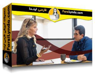 لیندا _ آموزش بهبود وضعیت درگیری و تعارض در محل کار (با زیرنویس فارسی AI)