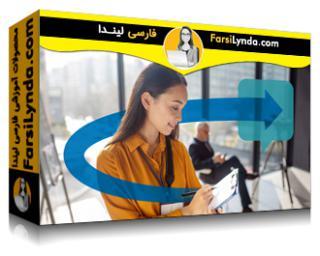لیندا _ آموزش اینکه چگونه یک روزنامه نگار هدفمند شوید (با زیرنویس فارسی AI)