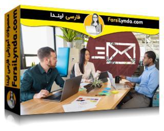 لیندا _ آموزش پیشرفته بازاریابی محتوا (با زیرنویس فارسی AI)