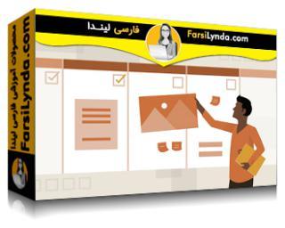 لیندا _ آموزش مدیریت پروژه برای پروژههای خلاقانه (با زیرنویس فارسی AI)