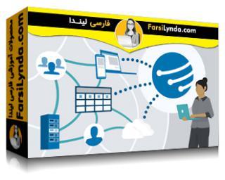 لیندا _ آموزش آزور برای توسعه دهندگان: توسعه مایکروسافت گراف با استفاده از پلتفرم هویت مایکروسافت (با زیرنویس فارسی AI)
