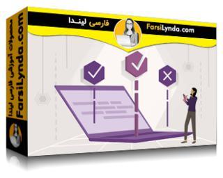 لیندا _ آموزش اجرای یک برنامه مدیریت آسیب پذیری (با زیرنویس فارسی AI)