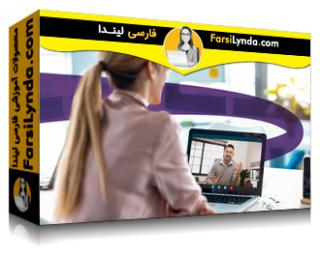 لیندا _ آموزش مصاحبه مجازی برای منابع انسانی (با زیرنویس فارسی AI)