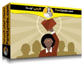 لیندا _ آموزش هدایت پروژهها (با زیرنویس فارسی AI)