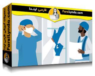 لیندا _ آموزش درک تجهیزات حفاظتی شخصی (با زیرنویس فارسی AI)