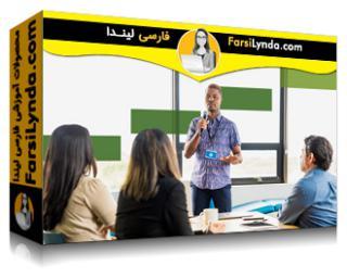لیندا _ آموزش 20 سوال برای بهبود یادگیری در سازمان شما (با زیرنویس فارسی AI)