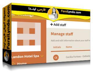 لیندا _ آموزش جامع مایکروسافت Bookings (با زیرنویس فارسی AI)
