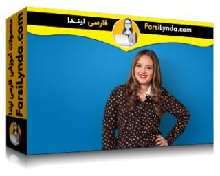 لیندا _ آموزش گام به گام برای ایجاد رهبری اندیشه خود در لینکداین (با زیرنویس فارسی AI)