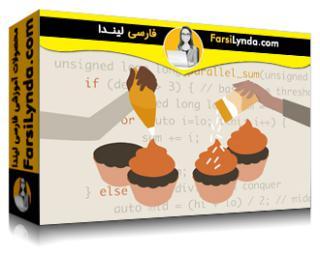 لیندا _ آموزش برنامه نویسی موازی و همزمان با سی پلاس پلاس بخش 2 (با زیرنویس فارسی AI)