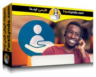 لیندا _ آموزش خدمات و پشتیبانی مشتری در هنگام رکود اقتصادی (با زیرنویس فارسی AI)